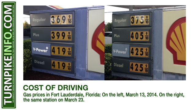 Weekly gas price increases