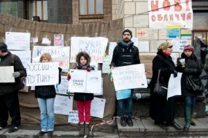 Protesters in Kiev, Ukraine