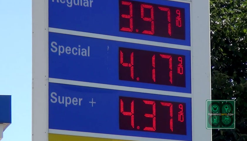 July 4, 2014: Gas prices at the Hinsdale Service Plaza of the Tri-State Tollway.