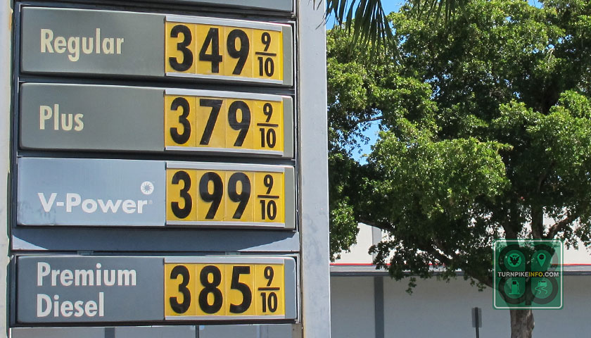 October 16, 2014: Gas prices in Fort Lauderdale, on busy Sunrise Boulevard, which connects to Florida's Turnpike.