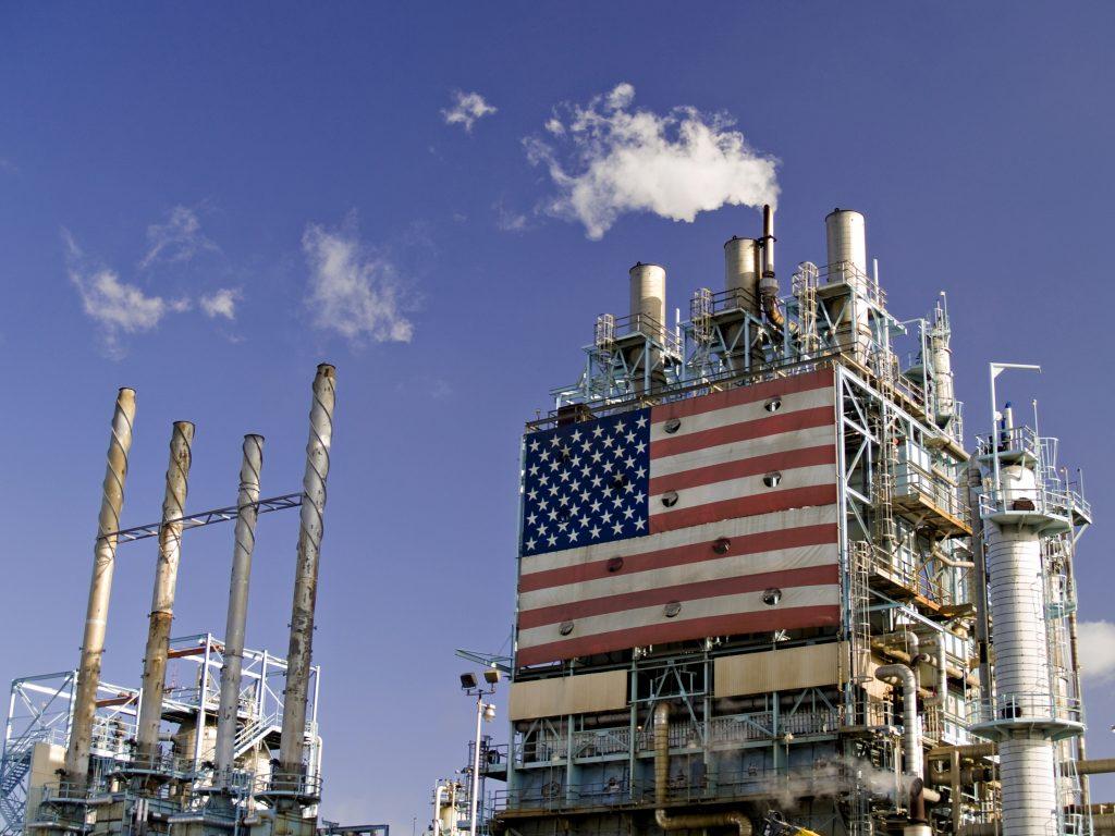 U.S. oil refinery